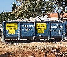 פסולת בנין